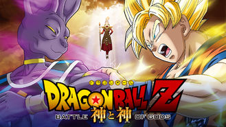 Netflix box art for Dragon Ball Z: Battle of Gods